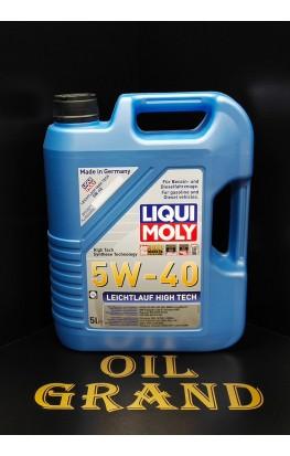 LiquiMoly Leichtlauf High Tech 5W40, синтетическое, 5л
