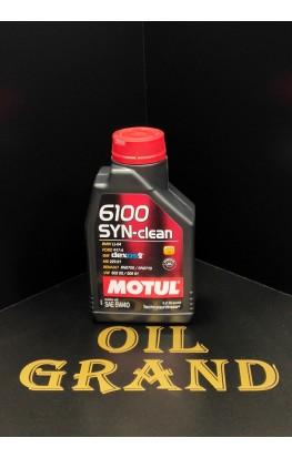 MOTUL 6100 SYN-clean 5W40, синтетическое, 1л