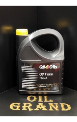 Q8 T 800 10W40, полусинтетическое, 5л