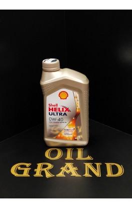 SHELL HELIX ULTRA 0W40, синтетическое, 1л