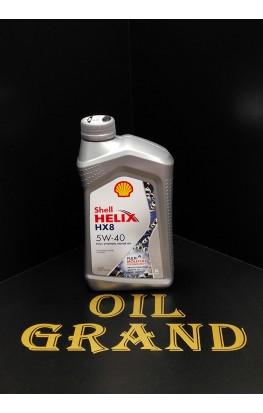 SHELL HELIX HX8 SYNTHETIC 5W40, синтетическое, 1л
