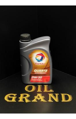 Total Quartz 9000 Energy 0W30, синтетическое, 1л
