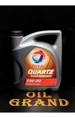 Total Quartz 9000 Energy 0W30, синтетическое, 4л