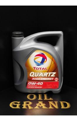 Total Quartz 9000 Energy 0W40, синтетическое, 5л