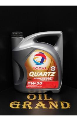 Total Quartz 9000 ENERGY HKS G-310 5W30, синтетическое, 5л