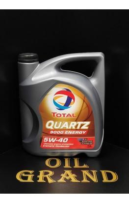 Total Quartz 9000 ENERGY 5W40, синтетическое, 4л