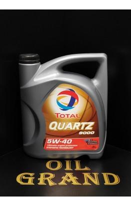 Total Quartz 9000 5W40, синтетическое, 4л